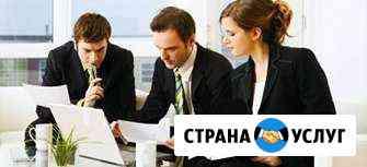 Европейский суд по правам человека Брянск