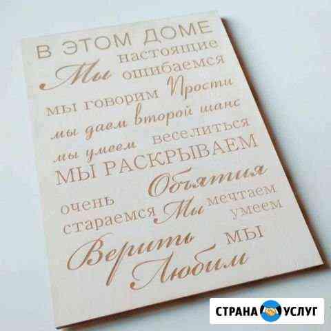 Постер Улан-Удэ