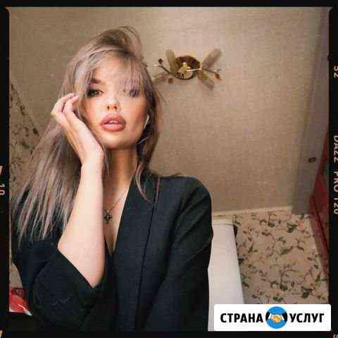Фотограф, Инстаграм менеджер Псков