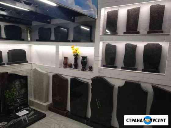 Памятники Северодвинск