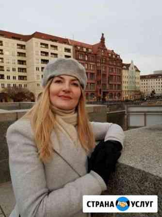 Репетитор английского языка Владикавказ
