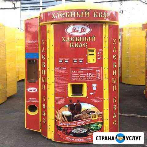 Печать наружной рекламы Тольятти