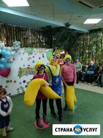 Детские праздники, развлечения, дни рождения Благовещенск