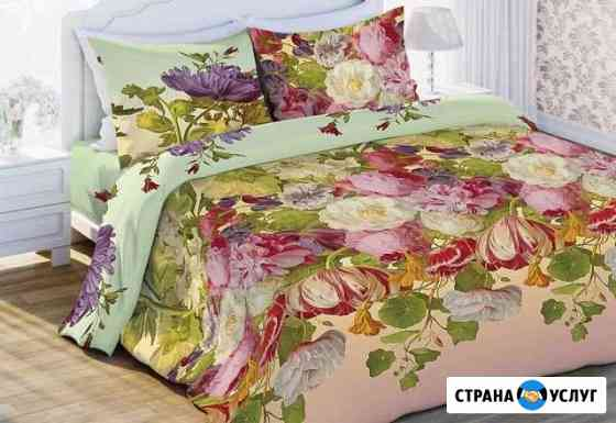 Индивидуальный пошив постельного белья Волгоград