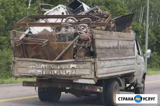 Вывоз металлолома Ижевск