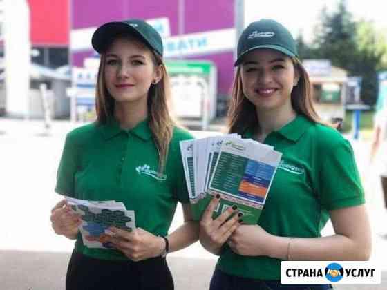 Листовки Новочебоксарск