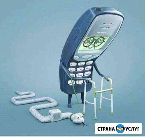 Консультация по уходу за лежачими больными Казань