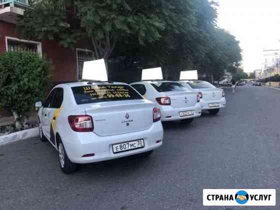 Реклама лайт бокс в такси Астрахань