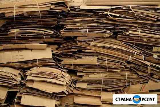 Вывоз макулатуры,картона,поддонов Саранск