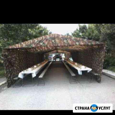 Прокат палаток пр всей Осетии Беслан