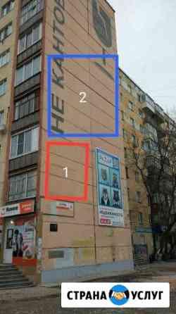 Сдается рекламное место у Трц Петровский Ижевск