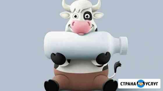 Молочная продукция Кемерово