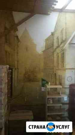 Роспись стен Пермь