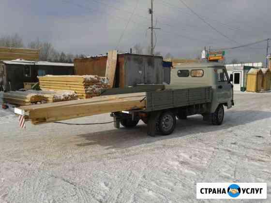 Грузоперевозки автомобиль УАЗ Кормиловка