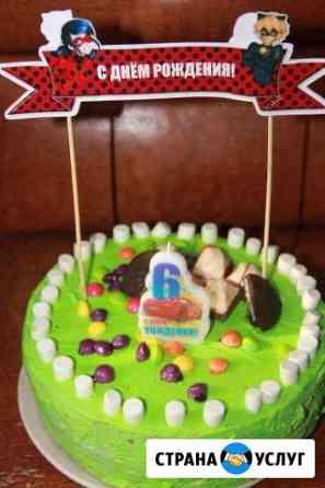 Домашние торты на заказ Дзержинск