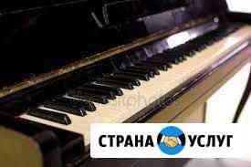 Настройка фортепиано Фролово