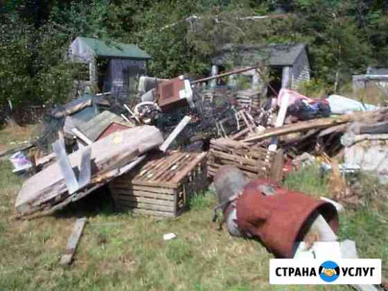Уборка садов Иркутск