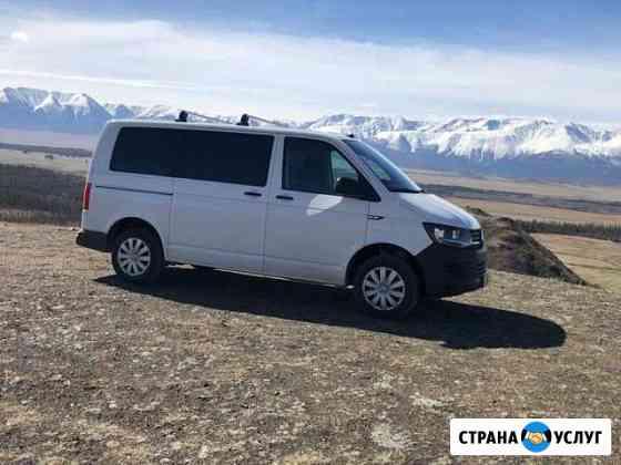 Трансфер. Заказ Микроавтобуса Горно-Алтайск