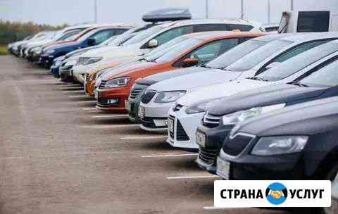 Выкуп авто Новомосковск