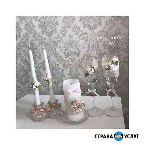 Свадебные бокалы Смоленск