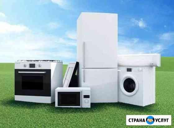 Ремонт бытовой техники, мебели корпусной, кухонных Кострома