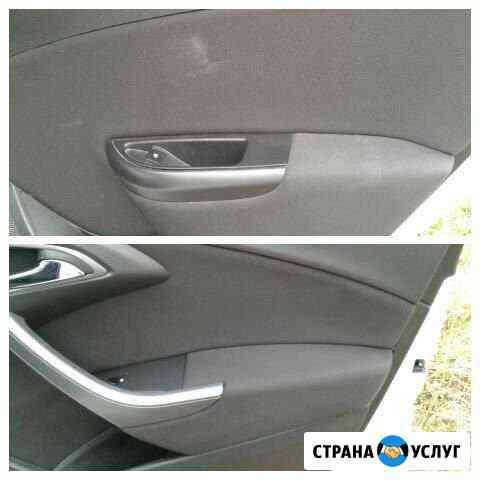 Химчистка мебели/автомобильных салонов Екатеринбург