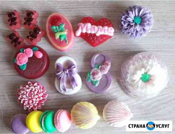 Мыло ручной работы к любому празднику Хабаровск