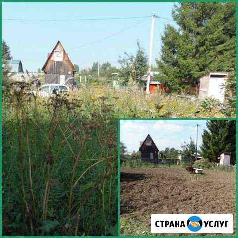 Уборка огородов Иркутск