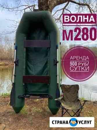 Аренда лодок пвх Оренбург