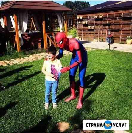 Поздравление человека-паука Кострома