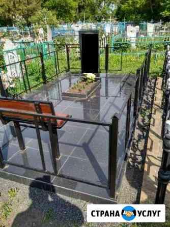 Благоустройство мест захоронений Кромы