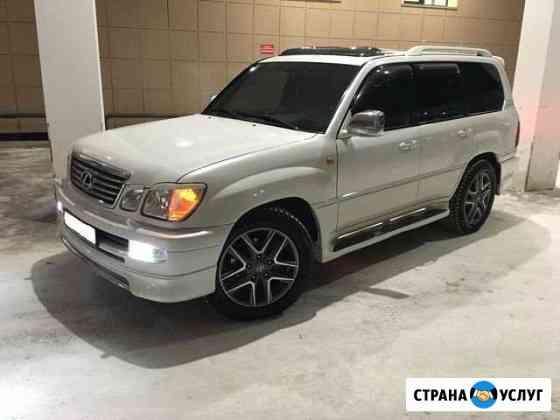 Аренда автомобиля с водителем lexus LX 470 Мирный