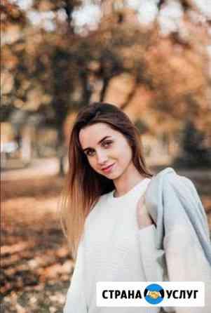 Обаботка фото Воронеж
