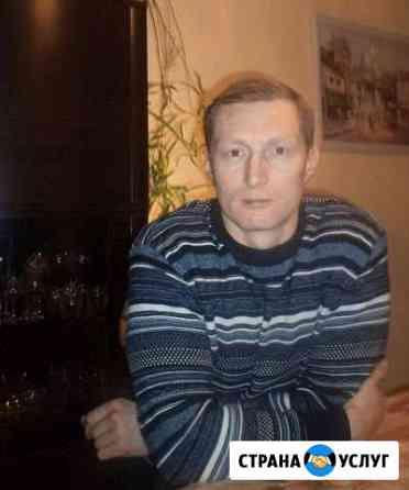 Репетитор по математике и физике Мурманск