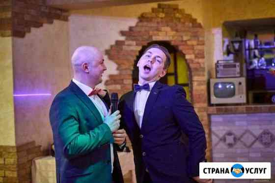 Ведущие на свадьбу, юбилей, корпоратив Брянск