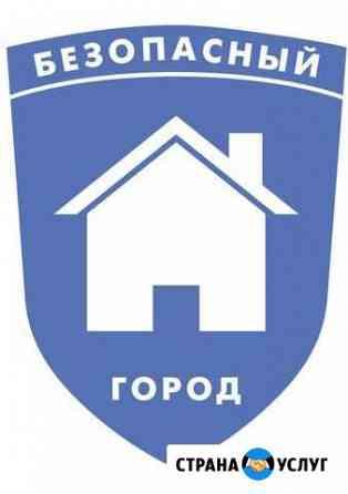 Паспорт антитеррористической защищенности объекта Волгоград