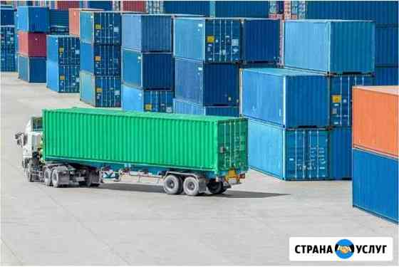 Менеджер по импорту вэд на аутсорсинге Волгоград