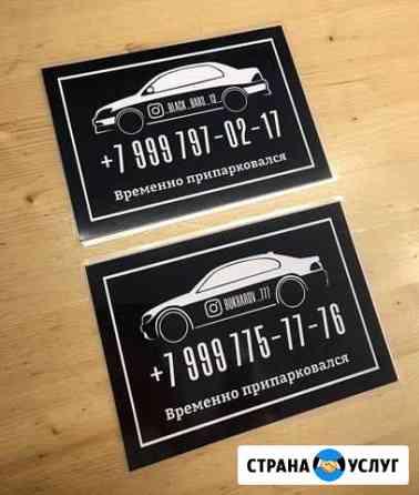 Типографические Услуги Новомосковск
