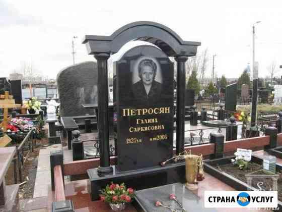 Изготовление памятников из мрамора и гранита Ростов-на-Дону