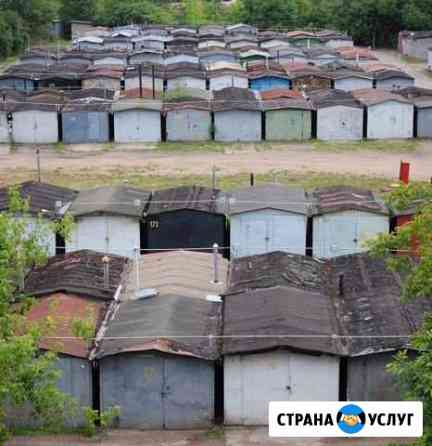 Чистка Гаража Саранск