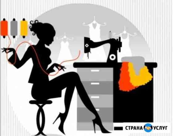 Пошив и ремонт верхней одежды Оренбург