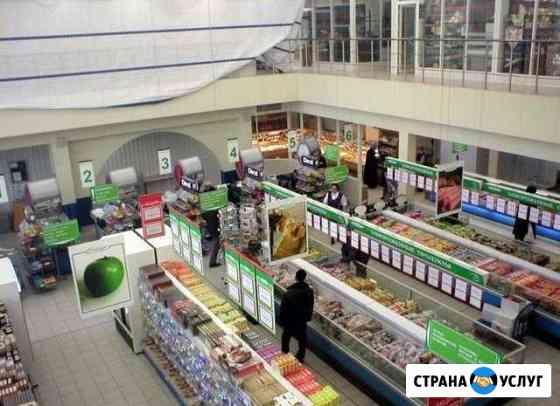 Видеонаблюдение и локальная сеть Уфа
