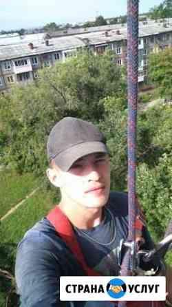 Мастер на час Кемерово