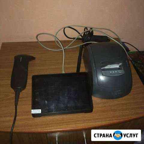 Онлайн касса Рыбинск