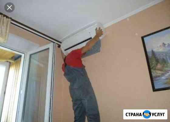 Чистка, заправка, монтаж, ремонт, кондиционеров Свободный