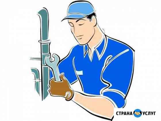 Ремонт, установка газовых колонок, котлов, плит Белгород