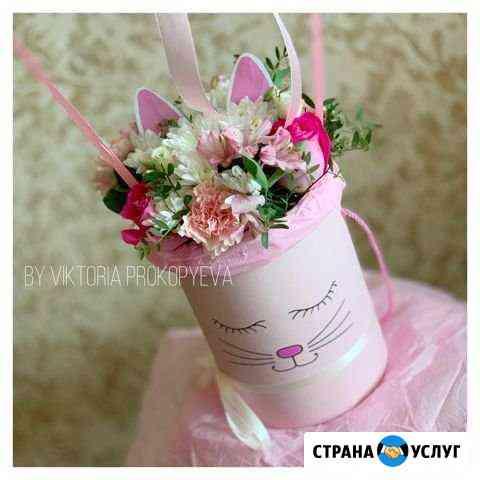 Цветы в коробке Хабаровск