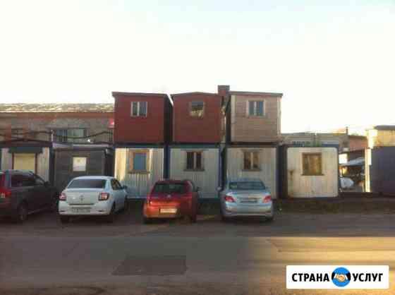 Хранение бытовок,вагончиков,блок-контейнеров Санкт-Петербург