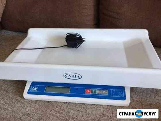 Весы детские «Саша» Челябинск