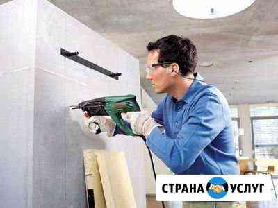Мастер на дом ремонт Йошкар-Ола